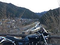 Naguri